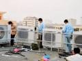 Lắp đặt điều hòa tại nhà Hà Nội