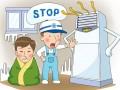Trường hợp bị nhiễm lạnh mùa hè và cách phòng tránh